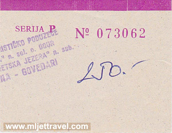 entry-ticket-mljet-national-park1970s